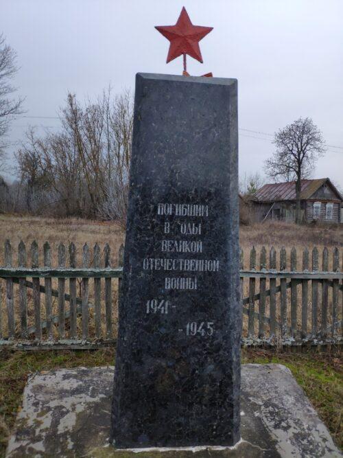 Веприн Памятник ВОВ
