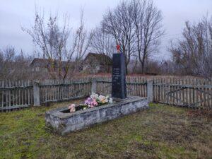 Памятник Воинам погибшим в Великой Отечественной Войне деревня Веприн