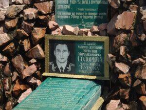 Памятник морякам Курска