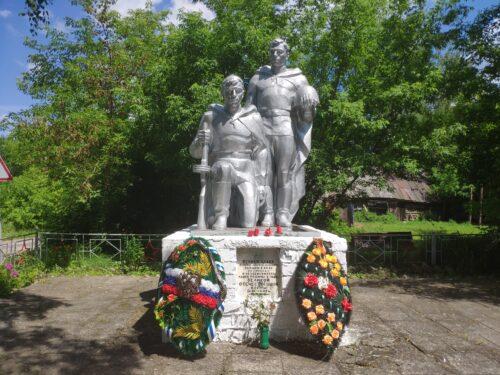 мемориал в Логоватом