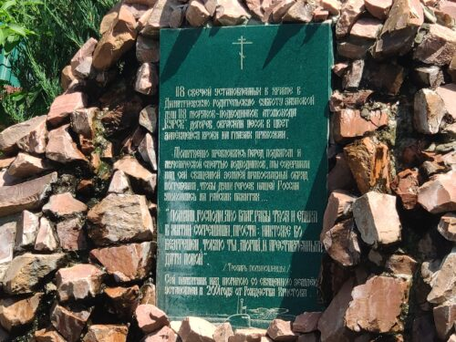 памятник подводной лодке курск