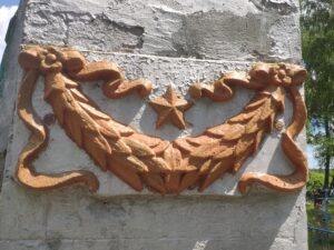 узор на памятнике ВОВ