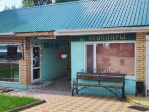 Церковь в Чубковичах. Чайная.