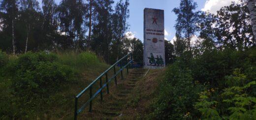 Мемориал Чубковичи
