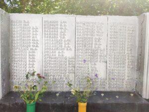 Логоватое Памятник ВОВ