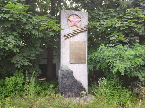 Памятник рабочим фабрики имени Ф.Э. Дзержинского, погибшим во время Войны. Клинцы