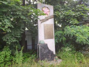 Памятник ВОВ Клинцы