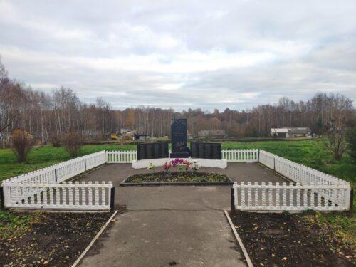Памятник ВОВ Мохоновка Стародубский район