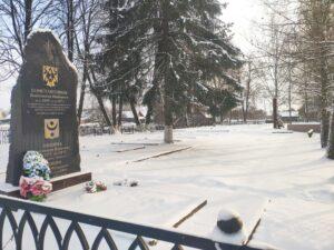 воинское кладбище нивное