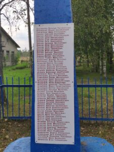 Мемориал ВОВ Жемердеевка