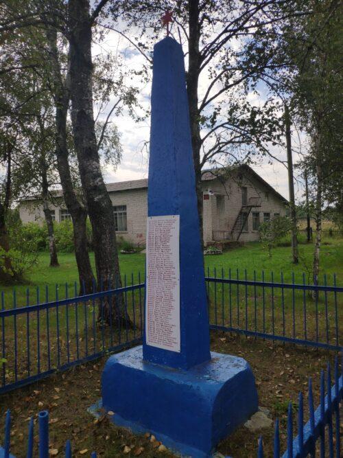 Братская Могила Жемердеевка