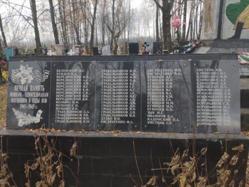 Остроглядово памятник ВОВ