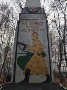 Остроглядово Стародубский район Мемориал Воинам-Односельчанам ВОВ