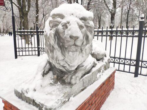 скульптура Льва Стародуб