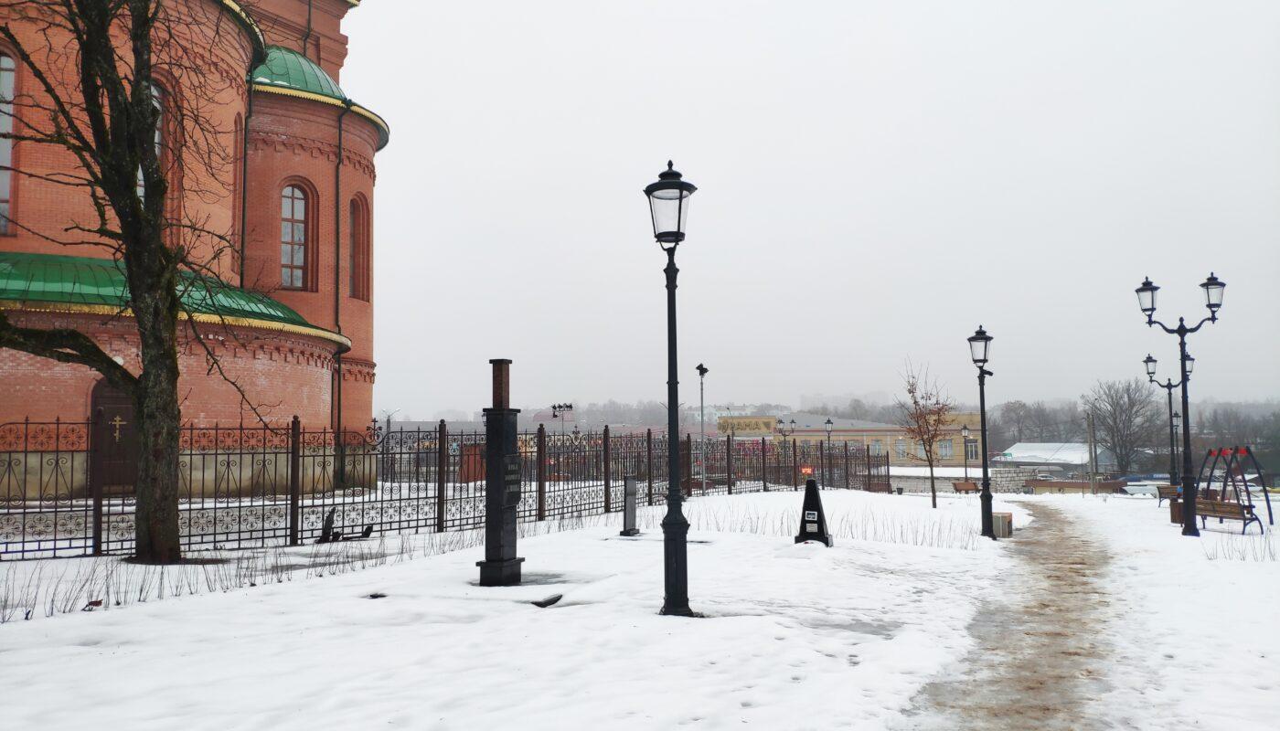Памятник коммунарам Клинцы могилы коммунистов