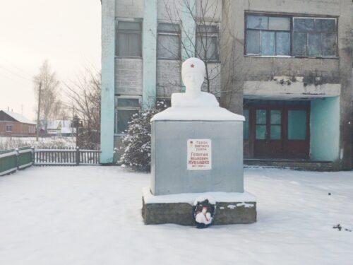 Кубышко Георгий Иванович Памятник в Нивном
