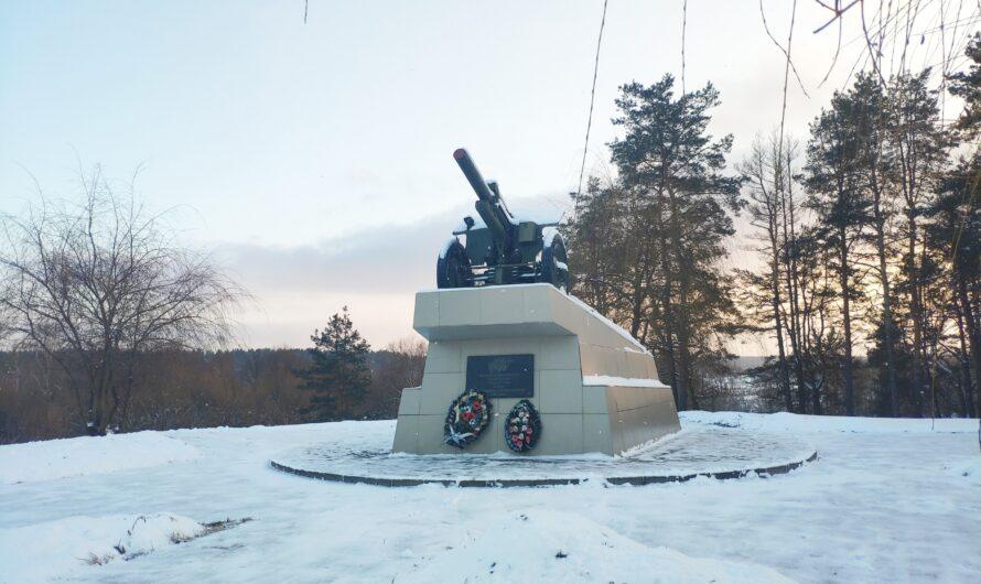 Памятник Воинам-Артиллеристам. 122-мм гаубица образца 1938 года (М-30). Сураж.