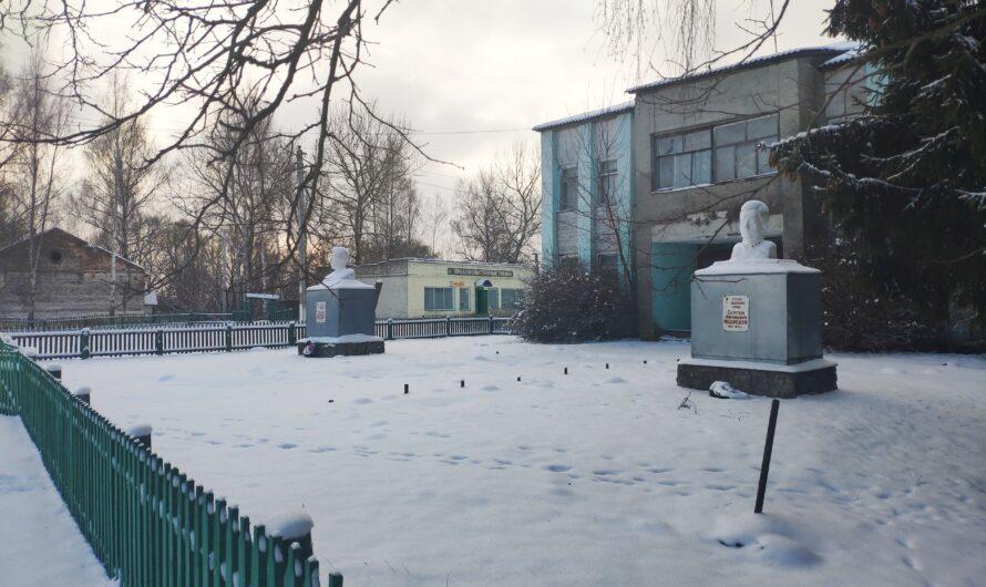 Памятники Героям Советского Союза  Г. И. Кубышко и С.И. Медведева. Нивное.