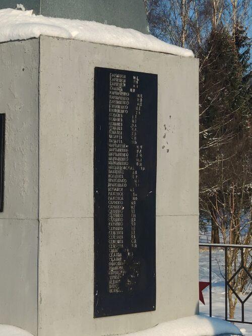 БРАТСКАЯ МОГИЛА 77 СОВЕТСКИХ ВОИНОВ, ПОГИБШИХ В 1943 Г. В БОЯХ С НЕМЕЦКО-ФАШИСТСКИМИ ЗАХВАТЧИКАМИ ПРИ ОСВОБОЖДЕНИИ СЕЛА