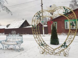 Лопатни Сквер Клинцовский Район