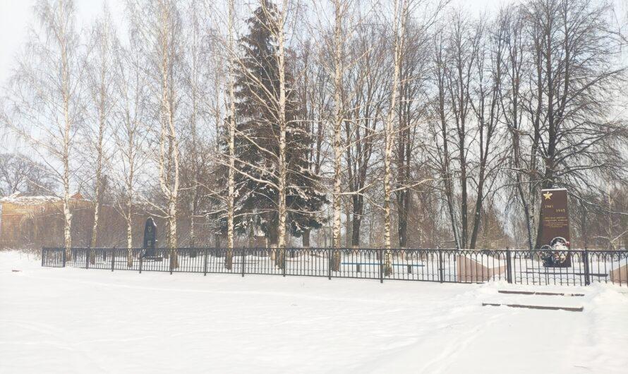 Воинское кладбище. Братская могила. Могилы именитых земляков. Нивное.