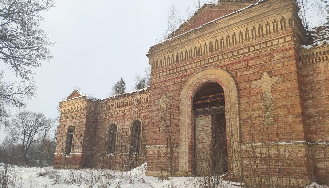 Село Нивное Церковь Рождества Пресвятой Богородицы
