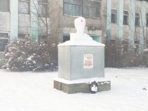Кубышко Георгий Иванович
