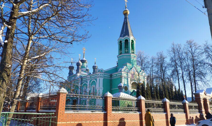 Церковь Троицы Живоначальной. Новозыбков