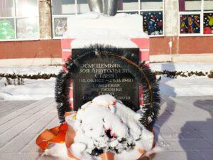 памятник Зое Космодемьянской Новозыбков