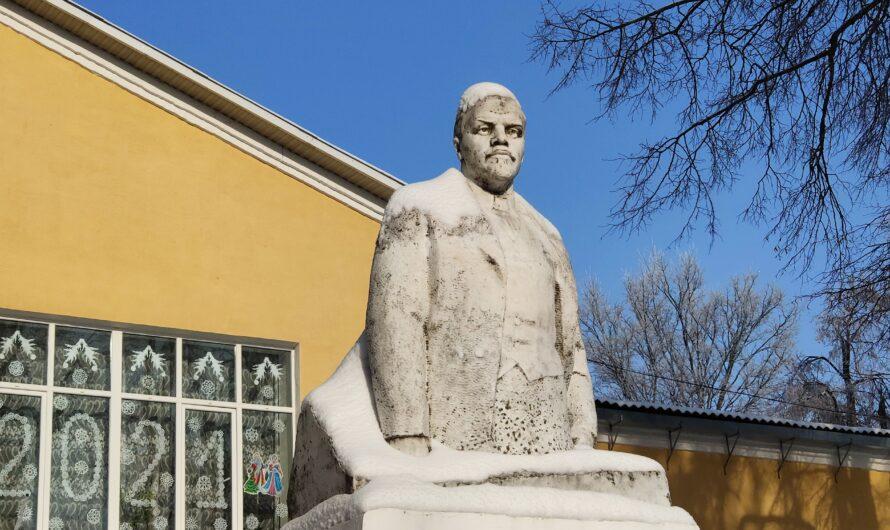 Бюст Ленина. Замишево.