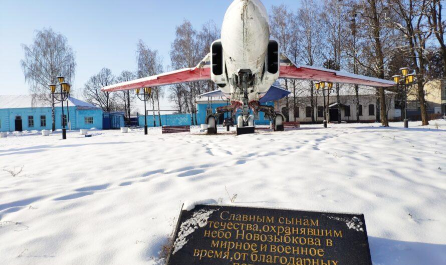 Памятник военным летчикам. МиГ-23МЛД. Новозыбков.