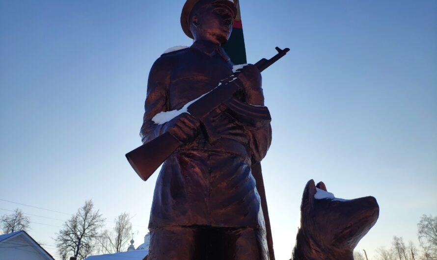 Памятник «Пограничникам всех поколений». Новозыбков.