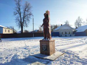 Памятник пограничникам всех поколений в Новозыбкове