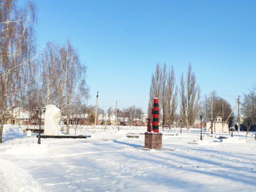 памятник пограничникам Новозыбков