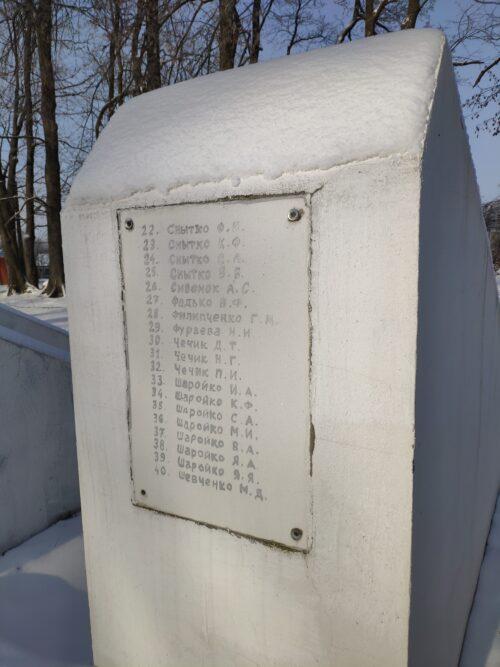Военный памятник ВОВ Замишево.