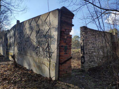 Стена ЦОЯ Клинцы