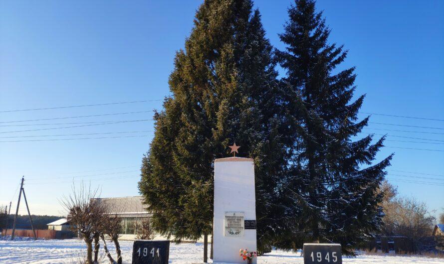 Мемориал павшим Воинам-Односельчанам. Сосновка.
