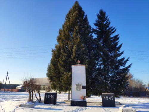 мемориал воинам-односельчанам Сосновка Клинцовский район