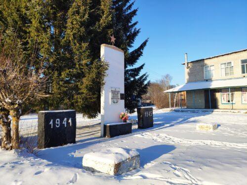 Памятник Великой отечественной войны Сосновка Брянская область Клинцовский район