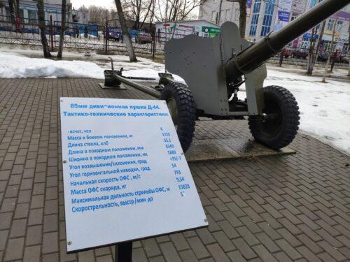 военная техника унеча