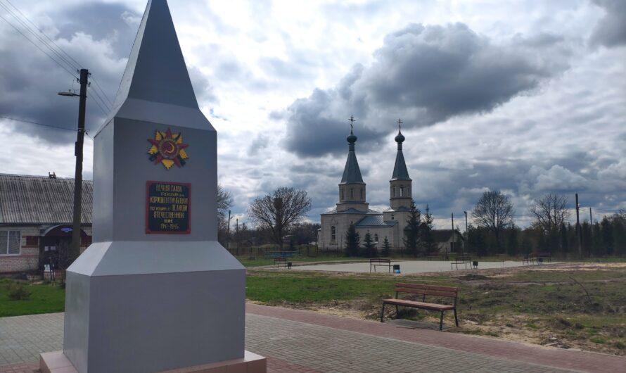 Мемориал Воинам-односельчанам. Коржовка-Голубовка.