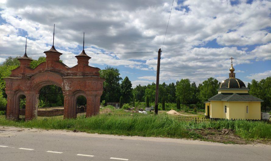 Церковь Михаила Архангела. Злынка.