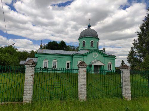 Церковь Вознесения Господня. Злынка