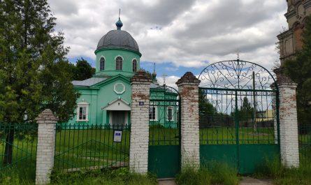 Церковь Вознесения Господня.