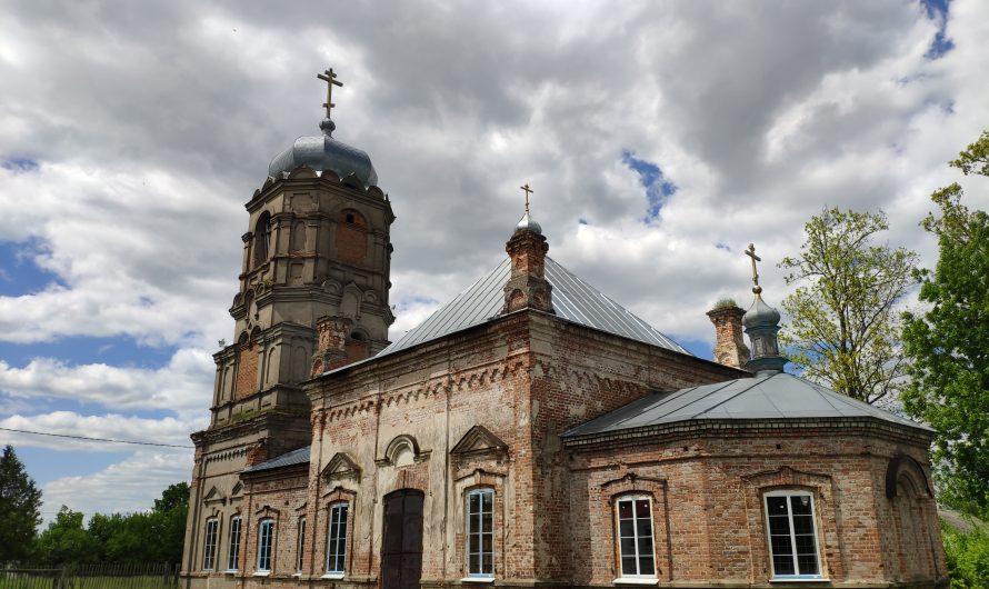 Церковь Николая Чудотворца. Злынка.