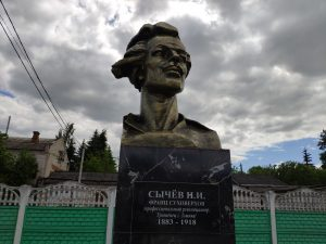 Памятник революционеру Францу в Злынке