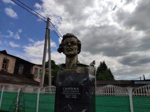 М. И. Сычёв памятник Злынка