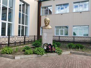 Бюст Ленина Злынка