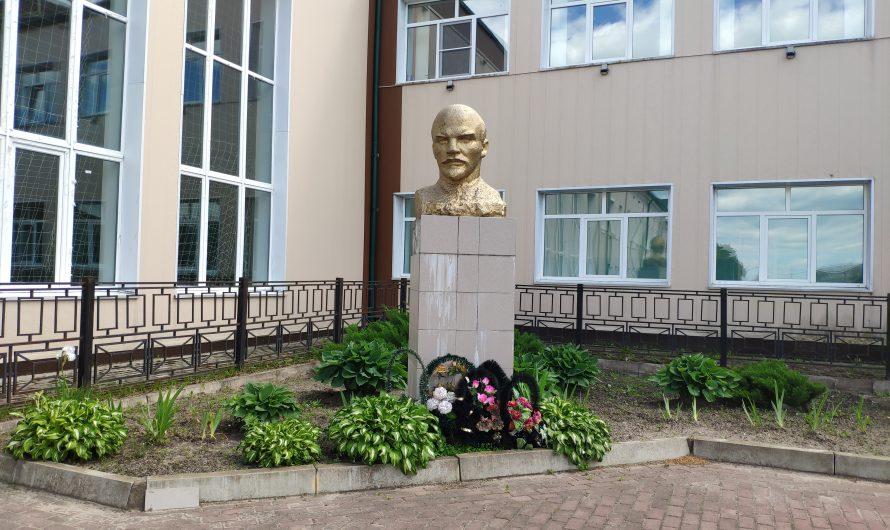 Бюст Ленина. Злынка.