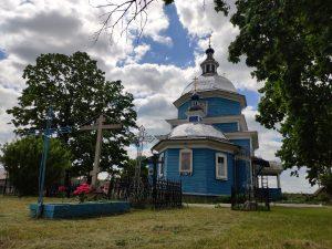 церковь Покрова Пресвятой Богородицы находится в городе Злынка Брянской области